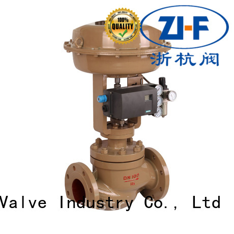 Nanfang cage type control valve machine new energy