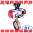Nanfang electric actuated butterfly valve tool electricity