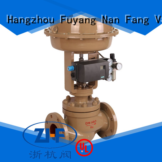 Nanfang pneumatic cage type control valve valve new energy