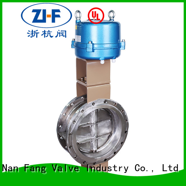 Nanfang electric actuated butterfly valve valve new energy