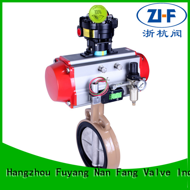 Nanfang butterfly motorized valve supplier LNG