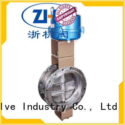 Nanfang electric actuated butterfly valve machine LNG